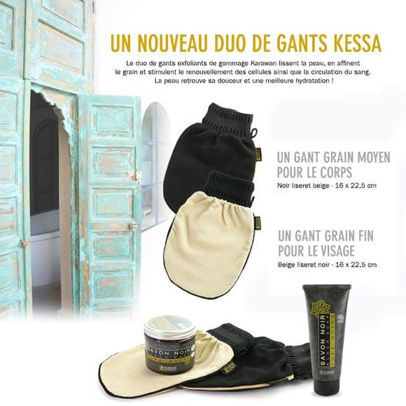 Grains moyens pour le corps ? Ou grains fins pour le visage ? Ce duo de gants Kessa Karawan s'adapent à toutes vos situations et à votre grain de peau....