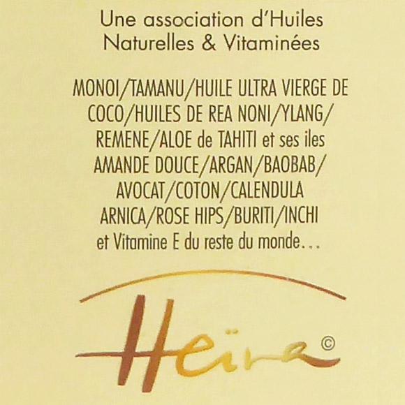LAIT CORPS HUILE DES HUILES MONOI HEIVA TAHITI LUXE 100ML