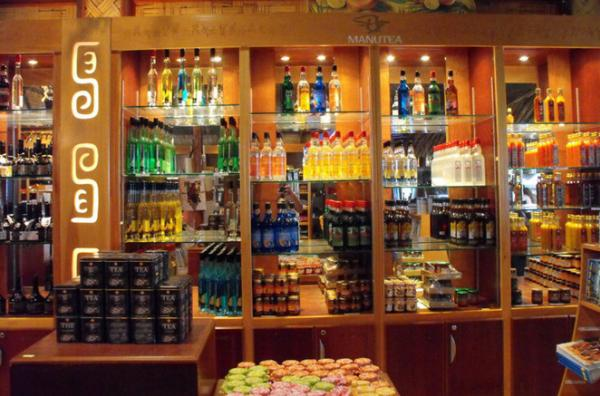 L'Ananas (et bien d'autres fruits) se déclinent en produits gourmands de l'épicerie fine: confitures, thés, vinaignes, jus... Exotique et rare.