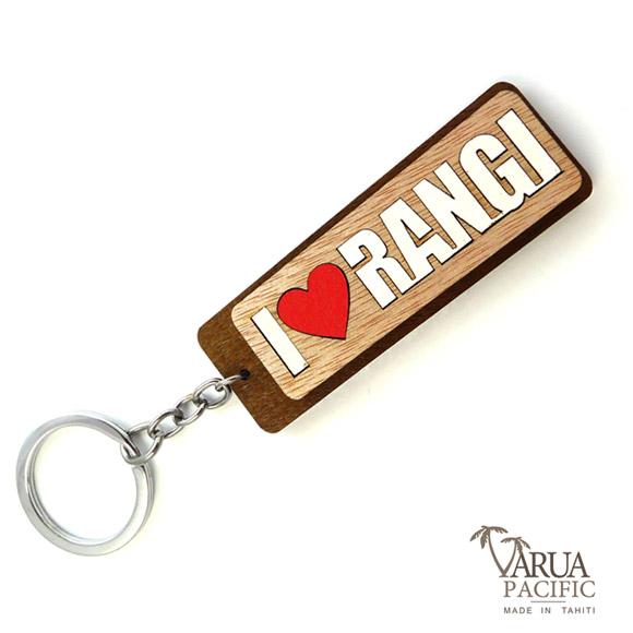 PORTE CLES EN BOIS I LOVE RANGIROA VARUA PACIFIC PC13BIS
