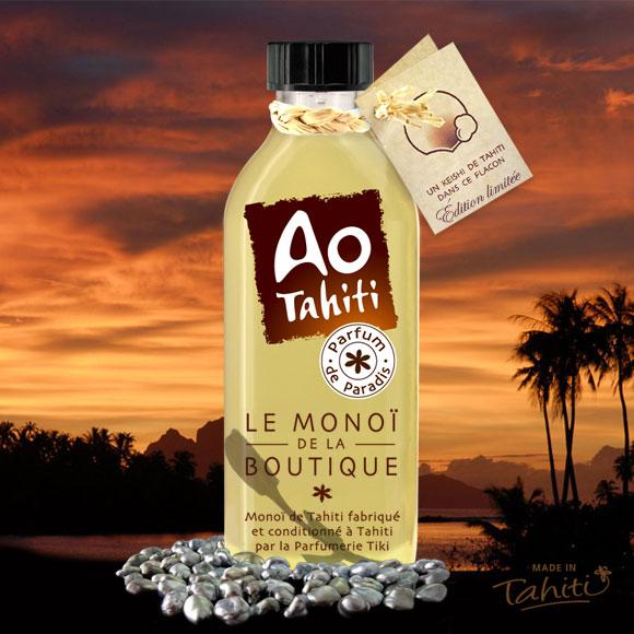 Un Keishi, Perle Naturelle de Tahiti, dans ce flacon verre du Monoi de La Boutique, Ao Tahiti, fabriqué à Tahiti au parfum du Paradis